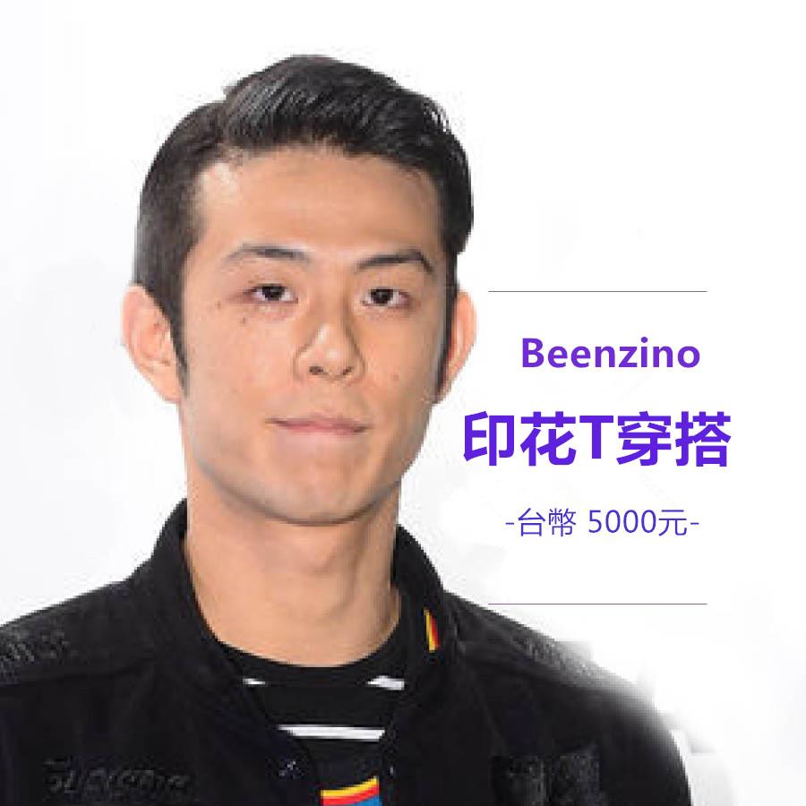 最近剛發行單曲回歸的Beenzino 不止rap實力備受認證 也是懂得穿衣竅訣的潮流達人