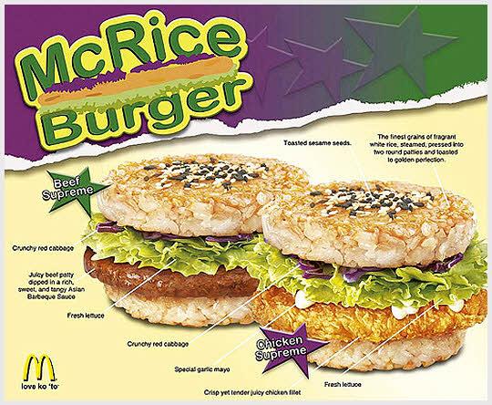 Mc rice - 台灣, 印尼 專門為主食為大米的國家推出的產品....嗨森嗨森