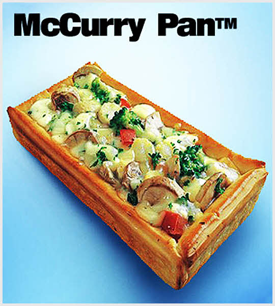 Mc curry pan - 印度 在印度烤餅上放雞肉蔬菜淋上咖哩...