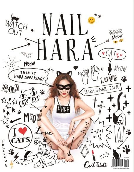 還有出過美甲書〈NAIL HARA〉呦!