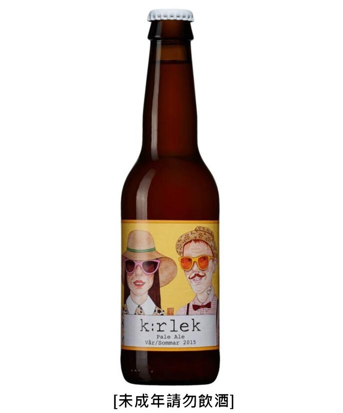 這支被取名為【戀夏二百五】的精釀啤酒,酒花裡有淡淡的芒果、荔枝、鳳梨、檸檬皮香氣,獻給因為戀愛而變成二百五的愛情傻瓜們。