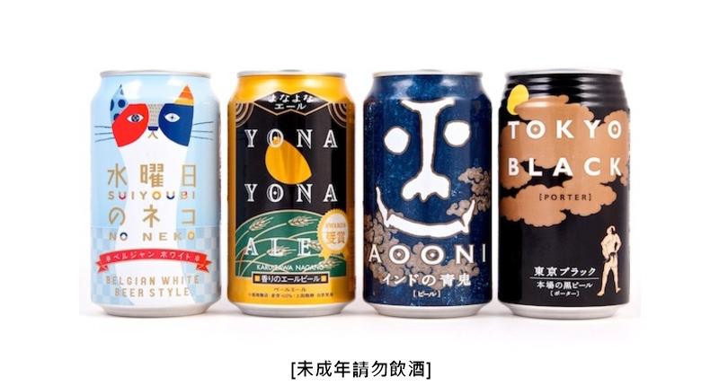 YOHO Beer 是來自日本的精釀啤酒,利用天然泉水與自家生產的啤酒花、麥芽所釀造而成的,獲得許多大獎,在日本也大受歡迎呢,目前台灣也喝得到喔!
