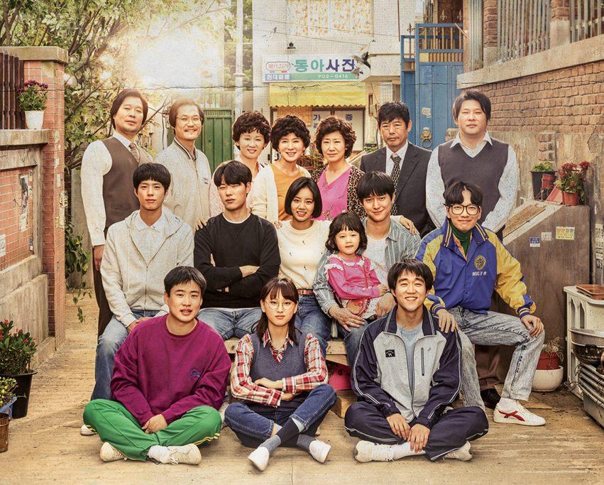 請回答系列的前兩部都捧紅了一大票明星,像鄭恩地,徐仁國,柳演錫等,所以這一部的出演演員名單同樣也引起了高度關注。