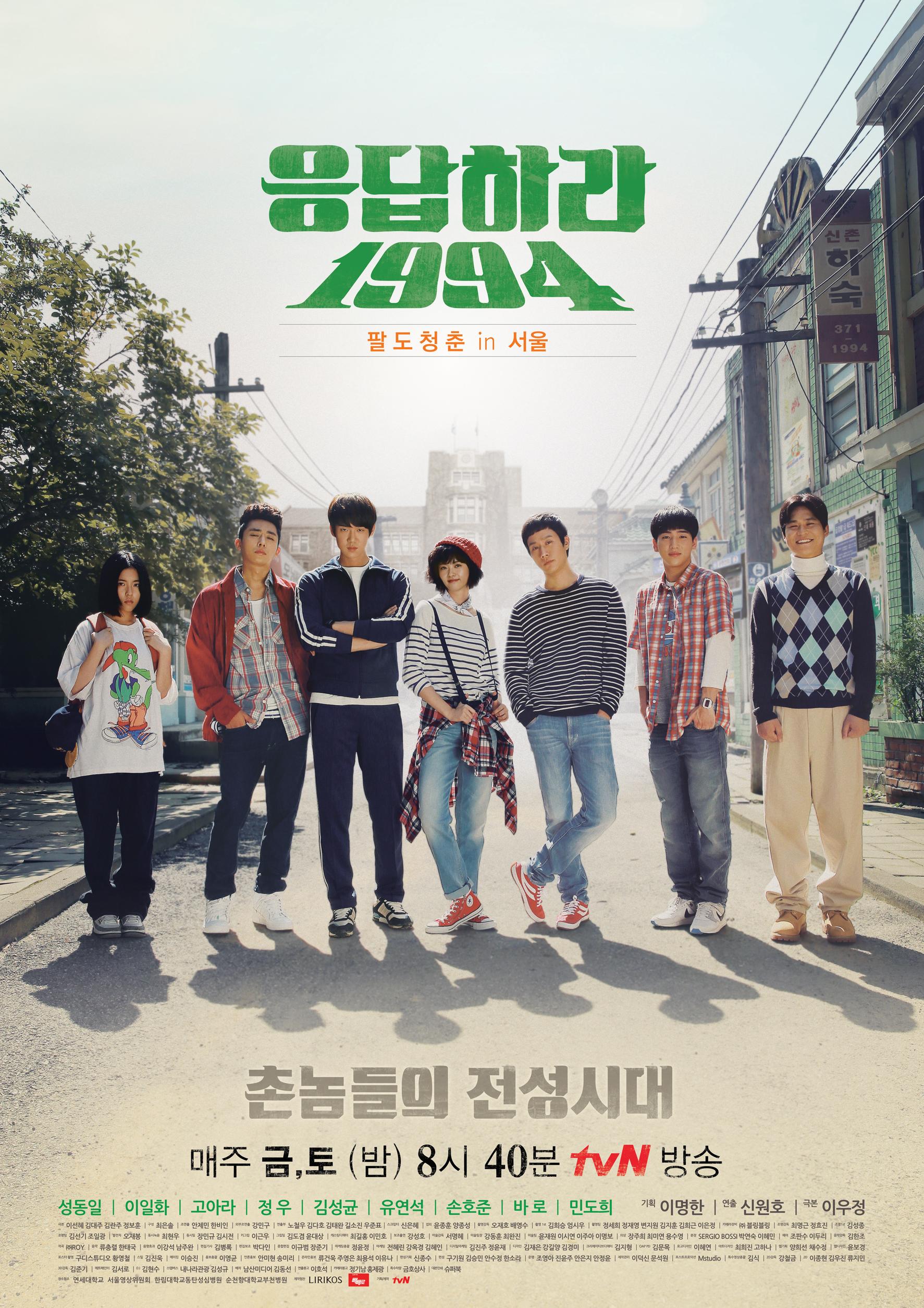 第3名-《請回答1994 》 是的!說到tvN的代表好戲怎麼可以錯過請回答系列 讓人回起90年代的純真和引起七封和垃圾哥兩派人馬激烈討論 刷新tvN戲劇最高收視的人氣保證!