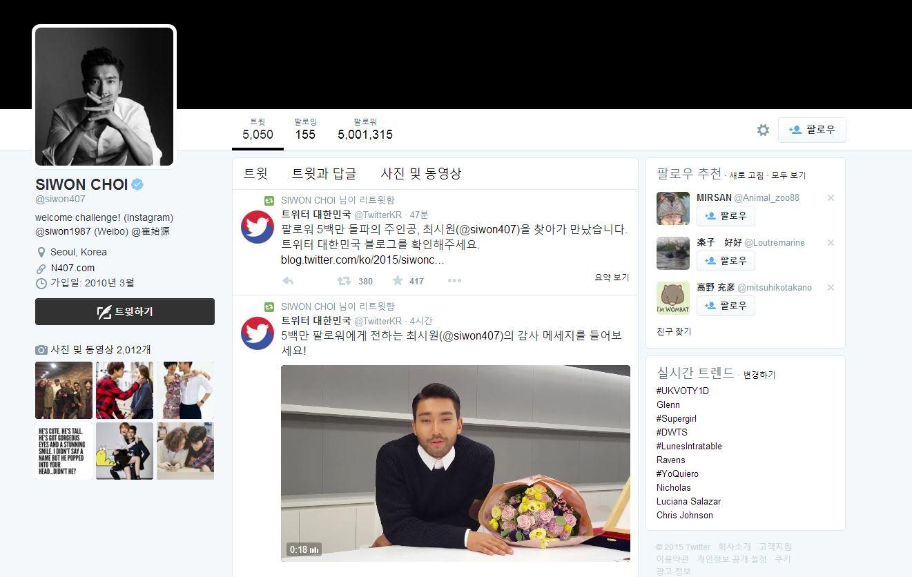 他的推特從2010年3月25開始經營 經過了2000多個日子後 成為韓國首位突破500萬追隨者大關的藝人