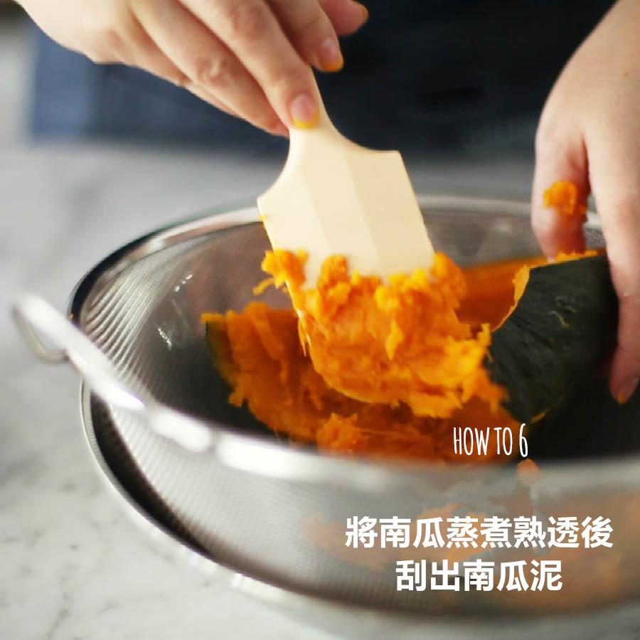 將南瓜蒸煮熟透後約取1/3南瓜 並用湯匙刮出南瓜泥