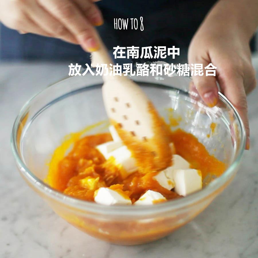 先將奶油乳酪從冰箱後取出後切成塊狀放置 等到回升至室溫後與砂糖一同拌入南瓜泥中