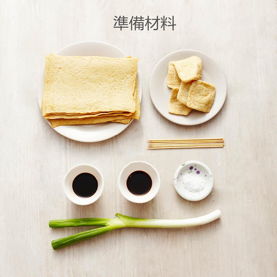 準備材料:魚糕片10張、油豆腐5張、大蔥1/2根、濃醬油1大勺、韓式醬油1大勺、鹽1/2大勺、魚糕串籤子8根...(烤肉簽就可以)