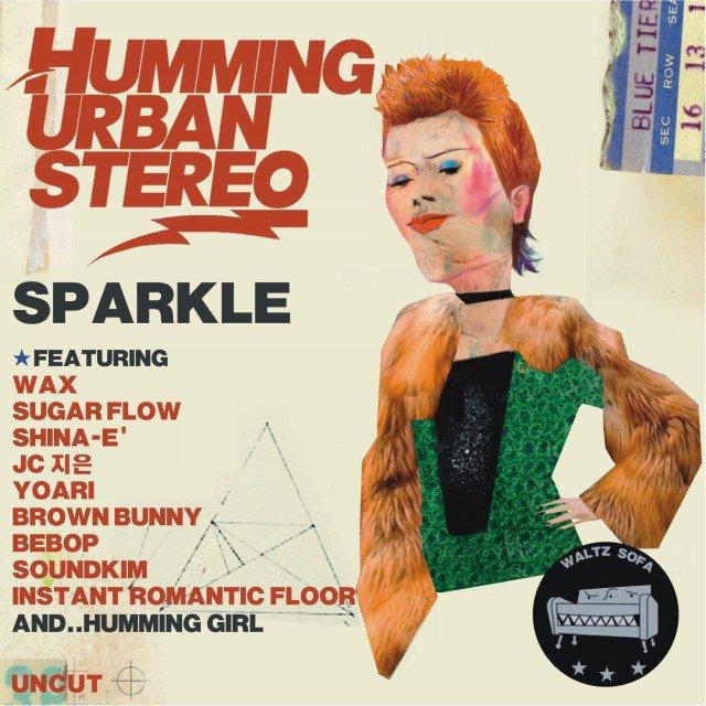 2. Humming Urban Stereo 第四張正規專輯《Sparkle》(2012)