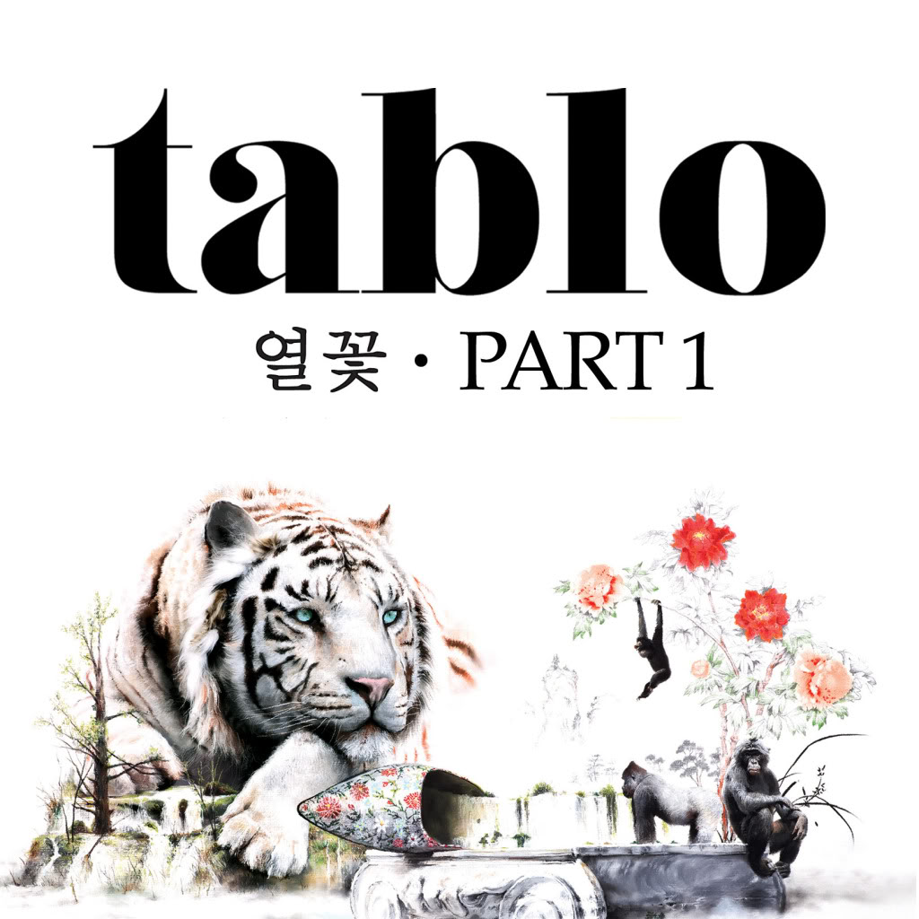 7. EPIK HIGH Tablo 首張專輯《열꽃[Fever´s End] Part. 1》(2011)