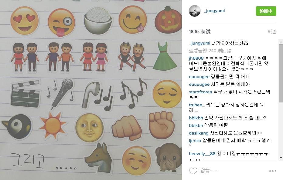 回歸正題,前陣子鄭有美在instagram發了一則告白文(?)文字敘述寫著「我喜歡的東西」