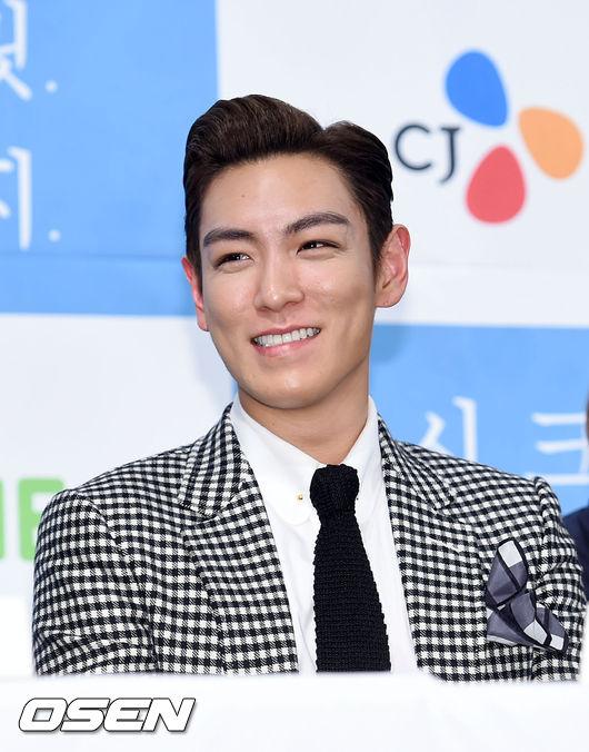 過去在網路劇《Secret Message》在首爾江南區某酒店內舉行製作發表會時,主演T.O.P、演員上野樹里、劉寅娜、李載允等都有出席。
