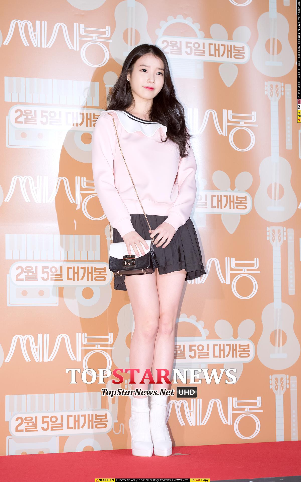 休閒風就用迷你短裙&荷葉邊粉色上衣強調女孩感~ 因為是IU一切都可愛了\^o^/