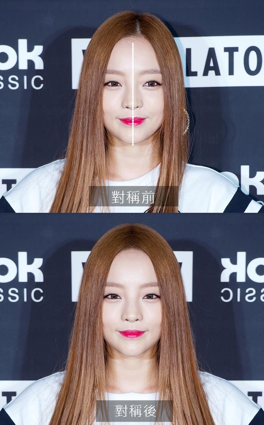 但是將左臉也改成右臉,對稱後看起來...怎麼有點變成肉餅臉?