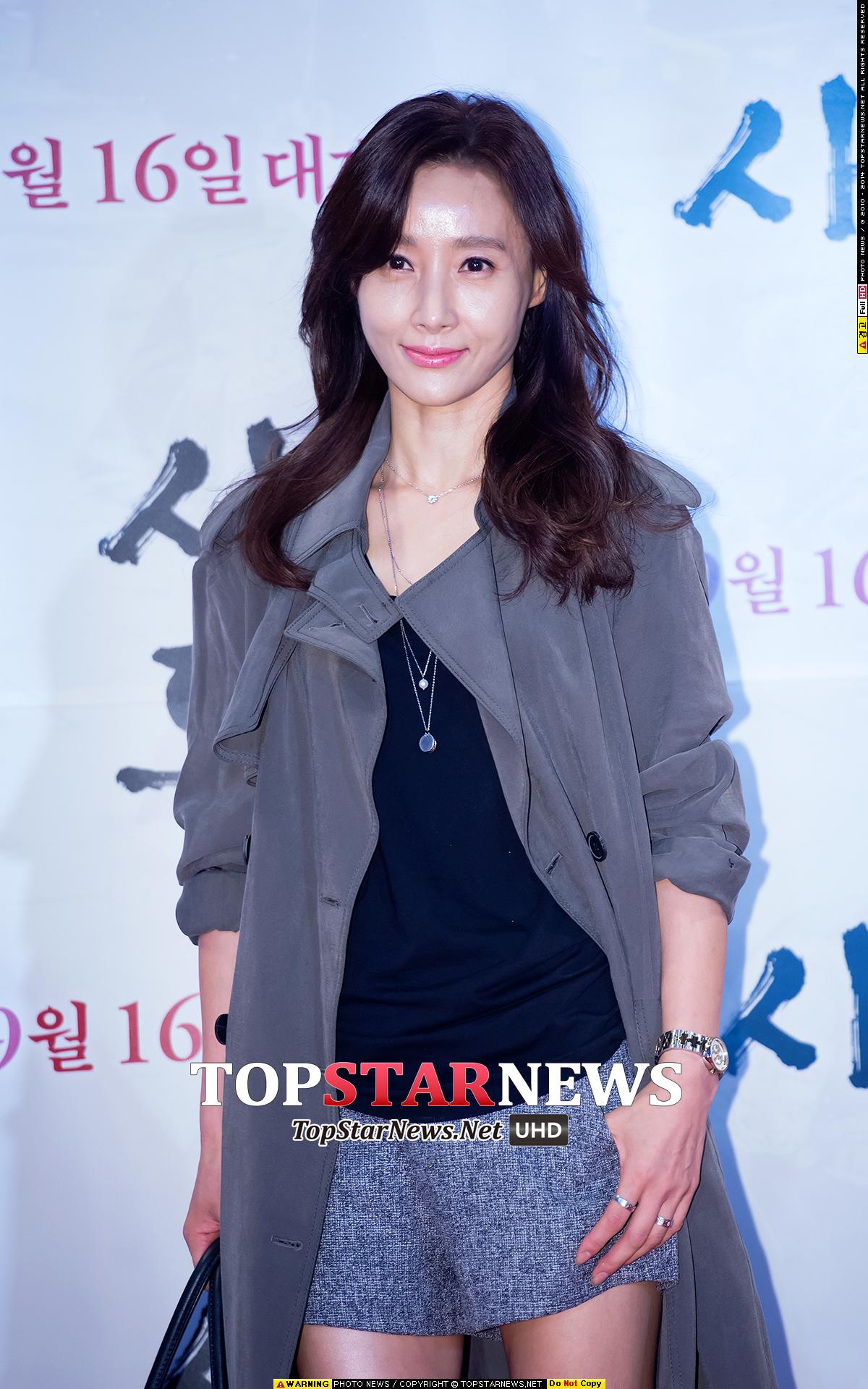 5. 都知嫄 名字大多譯為陶志媛的韓國女演員更扯,甚至曾經發生直接被綁架後丟進後車廂裡的挾持案件。