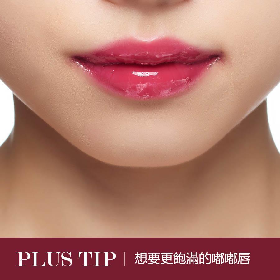 最後~嘴唇不夠大的女生如果還想要看起來更飽滿的嘟嘟唇,就可以在塗好口紅後再輕輕的抹上一層透明的唇彩~哪個男生看了都會不自覺地想親上去吧XDD