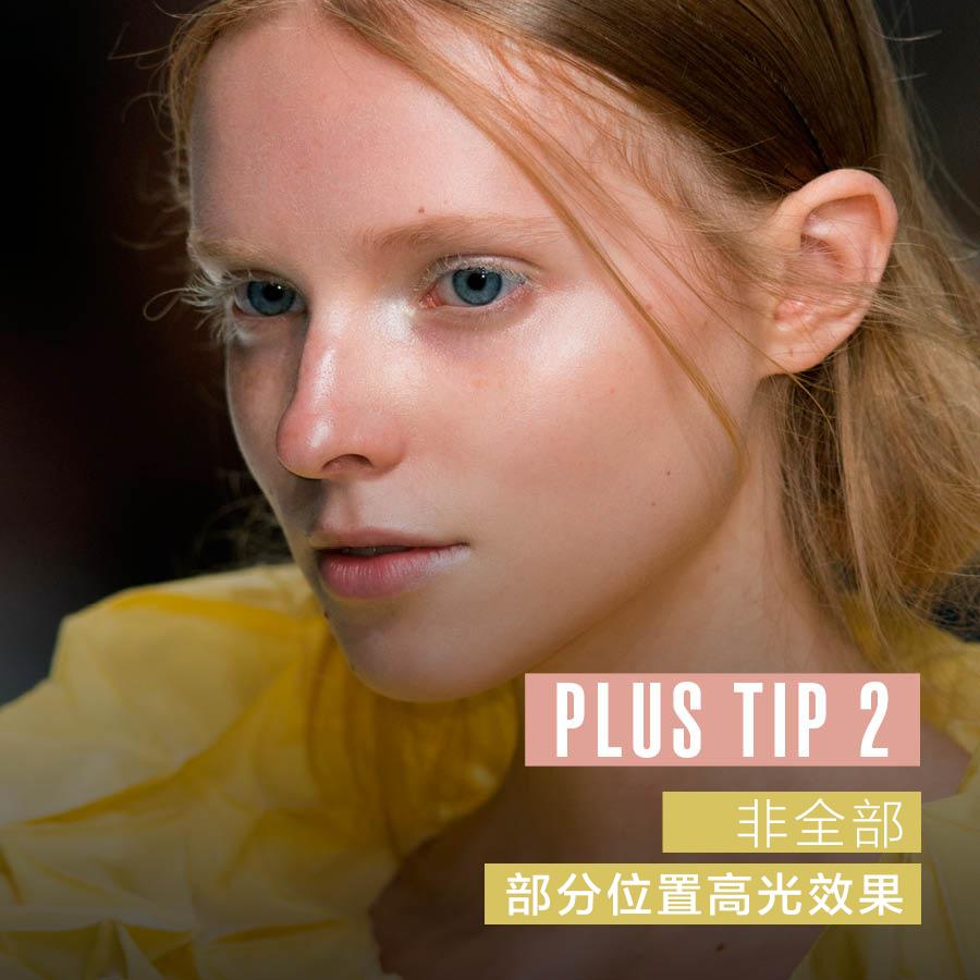 Strobing makeup與我們通常知道的水光妝容的最大的不同點,就在於不是全臉高光,而只是通過部分地方高光,更加凸顯了面部輪廓,一定要記住哦~