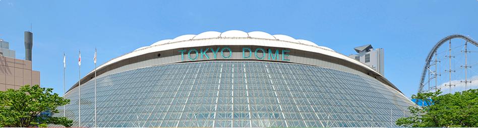 「東蛋」其實就是「東京巨蛋」的簡稱,是日本五大巨蛋之一,不管是對日本藝人還是韓國藝人而言,都算是一個很有指標性的演唱會場地。