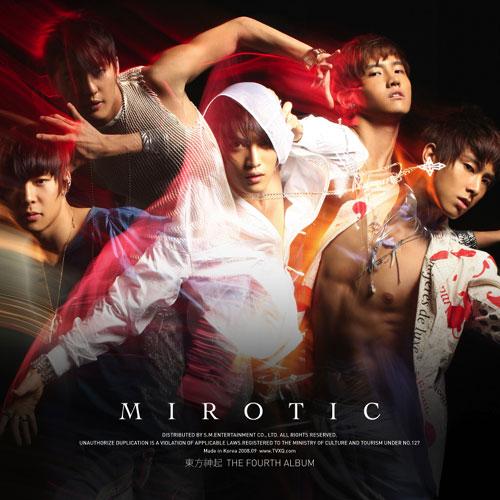 第一個站上東蛋舞台的韓國團體就是「東方神起」♥ 在日本深耕多年的他們,終於在 2009 年 7 月站上東蛋的舞台。