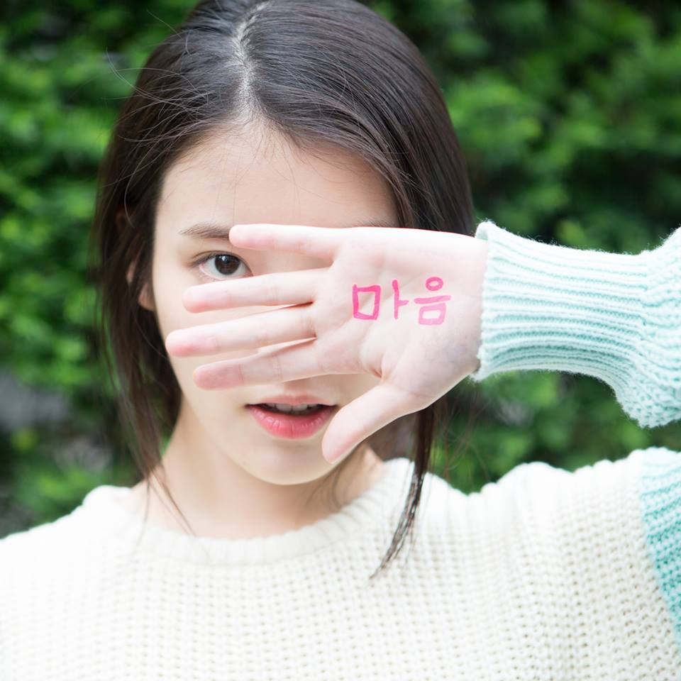 TOP 2: IU 《心》(2015/6/19) 音源總銷量:124萬8707
