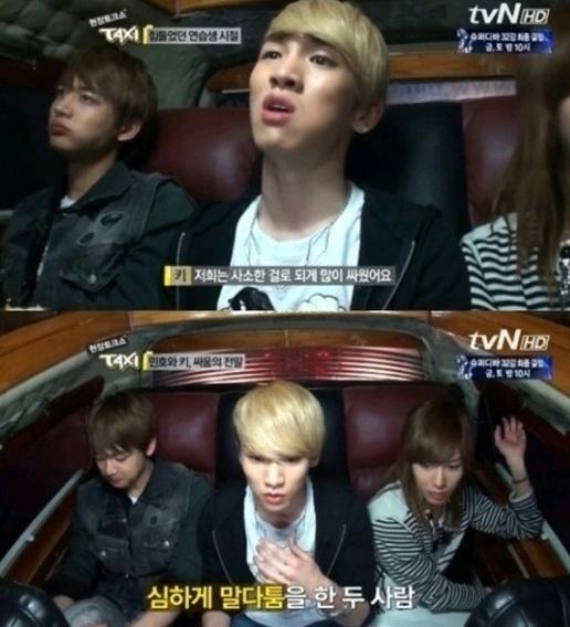 SHINee曾經在tvN《現場脫口秀taxi》中自爆兩人尷尬的關係持續了2年,因為明明是同年紀(平輩),但因為珉豪比Key早進入SM當練習生,所以說話口氣以前輩自居,Key就覺得很不爽,所以曾經因此大吵!後來因為長時間活動,24小時黏在一起,也就自然化解尷尬了~