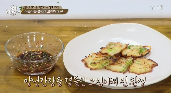 可以配飯吃也可以當下酒菜的 魷魚絲煎餅就完成了!