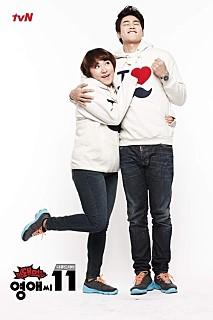 ☞《沒禮貌的英愛小姐 》——金賢淑 講述和影星李英愛的外貌有著180度不同的-李英愛小姐,其家庭、愛情和職場上所發生的故事;是韓國電視劇史上最「長壽」的情景喜劇,目前已經播到第14季。