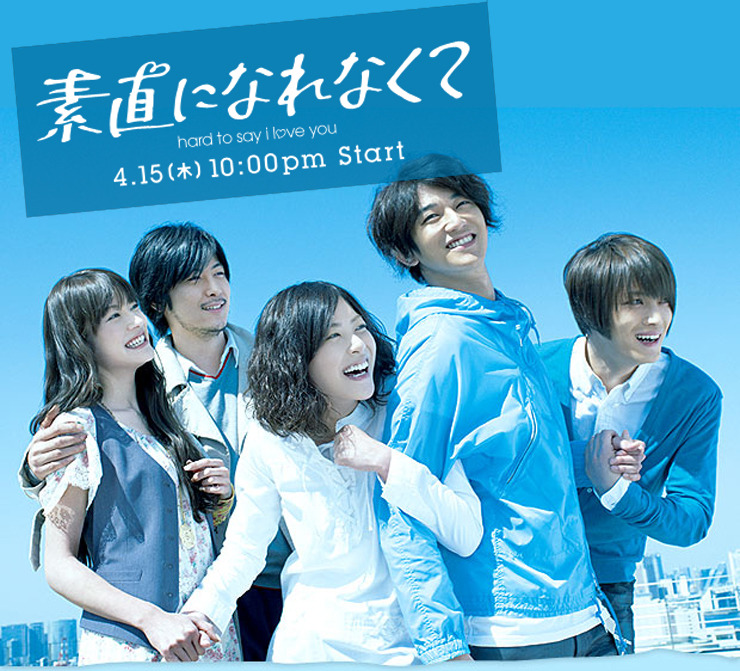 JYJ在中也曾和上野樹里、瑛太等演員出演日劇〈無法坦承相對〉,雖然這陣容小編也非常看好,但收視率似乎不盡理想。