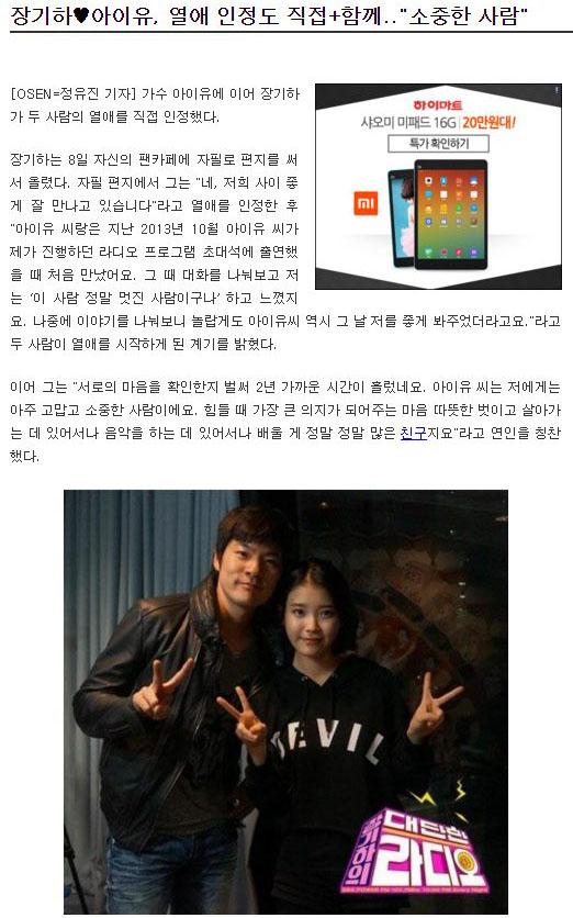 1.看到自己喜歡的韓星認了戀情或是結婚(結婚的話根本就要下雷雨了)