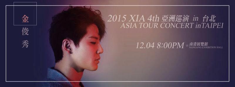 那這次俊秀在台北開演唱會就是你的大好機會啦!俊秀即將在12月4日登上南港展覽館開唱,也是繼2012年世界巡迴演唱會,時隔3年踏上寶島會歌迷!