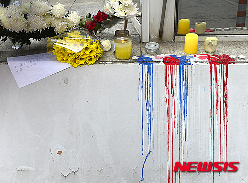 上周黑色星期五,在法國首都巴黎發生了恐怖攻擊事件,造成上百人因此罹難,全世界也非常關注