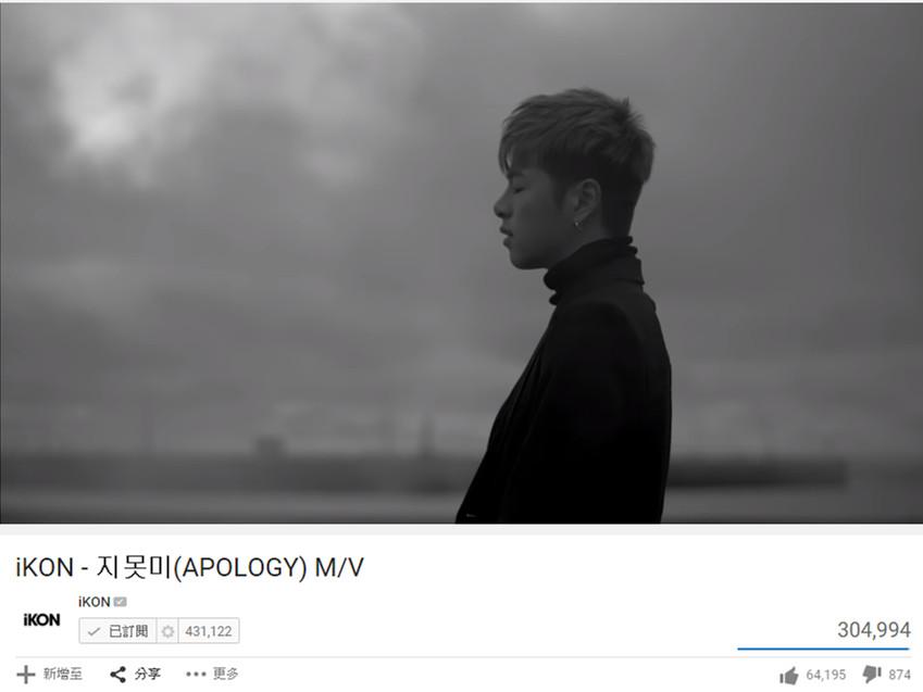 另一首《Apology》則是突破30萬~與B.A.P新歌差距較小