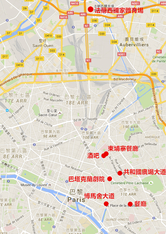 法國當地晚間約21點半 恐怖份子在巴黎7個地方發動攻擊,約120人死亡 總統歐蘭德當時也在體育館觀賽,隨後馬上離開,召開緊急會議 巴塔克蘭劇院有60~100位人質遭挾持,情況最危急