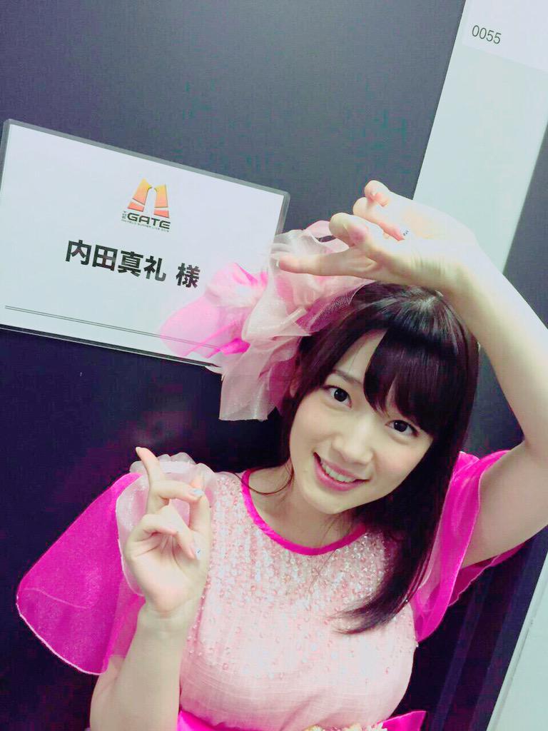 就是這位叫内田真礼(UchidaMaaya)的日本配音演員.