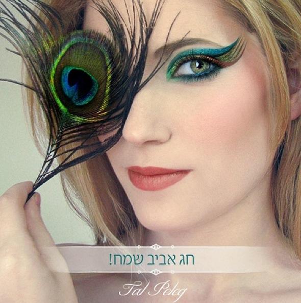 對這種眼妝持有很大興趣的人是一名來自以色列的彩妝師 Tal Peleg.