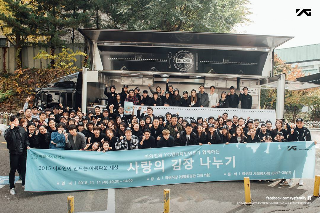 以及Jinusean的Sean、演員南柱赫等人,與梨花女子大學合作一起製作泡菜