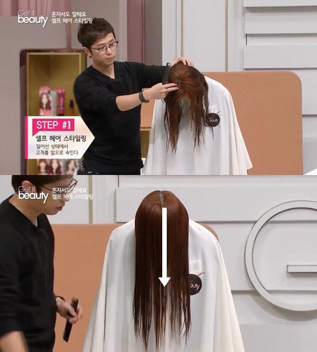 再來教大家一些自己在家修頭髮的訣竅好了!首先,將頭髮都往正前方梳