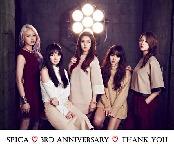 ✿SPICA 經紀公司:B2M Entertainment 出道日期:2012年2月9日 成員:金甫娥、朴是炫、朴娜萊、楊知元、金保亨