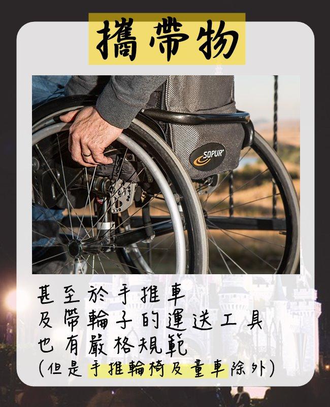 但是關於手推輪椅也有相關規定:不少於三個車輪且時速不超過16公里,兒童用車則規定尺寸不超過92 X 132公分