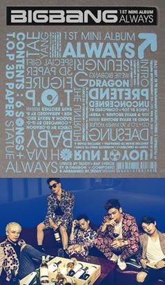 2.首張迷你專輯 《Always》- Always  發行日期:2007年8月16日 「原本是主打的歌,過了9年還是超愛~」