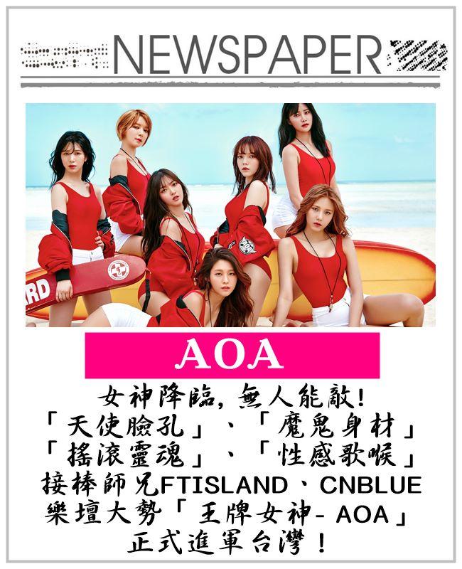 完整稱號更長而且為了吸引更帶入前輩少女時代:「韓國當今樂壇唯一能和少女時代匹敵的超人氣少女天團」...