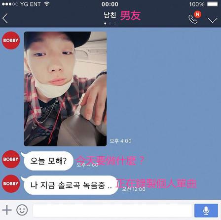 其實在兩天前,YG社長楊鉉錫就在自己的IG上上傳過BOBBY作為男友的照片。