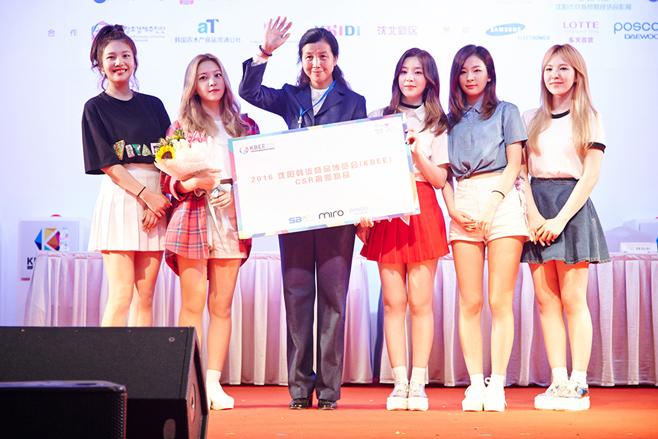 話說希望今年夏天還可以再次看到Red Velvet的說ㅠ.ㅠ期待妳們下次的回歸!