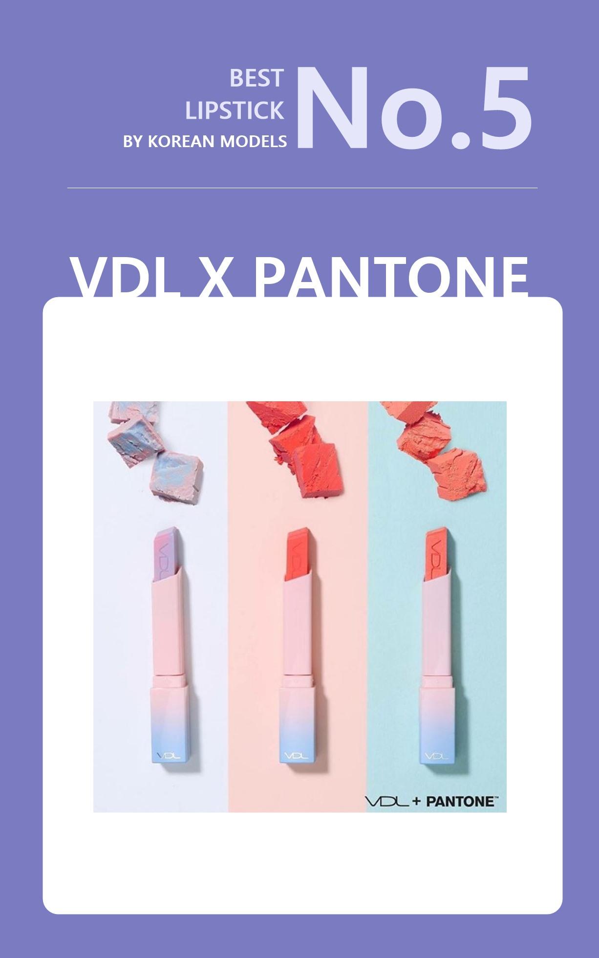 從推出就一直是話題,延燒到今年初夏還是很熱門!前五名中唯一的韓系品牌,之前還曾賣到缺貨呢!方形唇膏設計與漸層色調的包裝,一登場就狙擊女生的心~