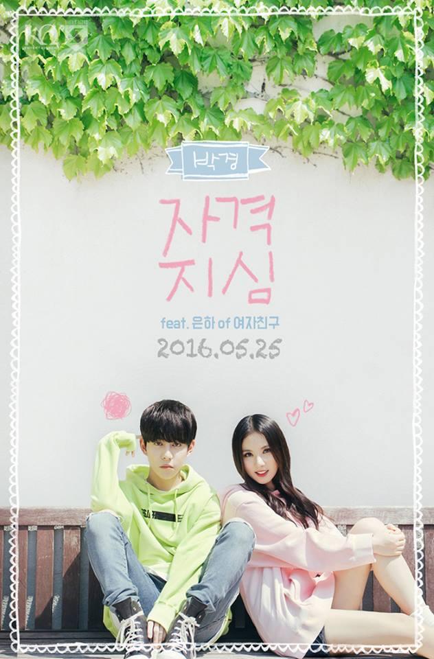 但就在剛剛 Block B 的官方粉絲團公開了謎底,兔兔棉花糖女主角就是...GFRIEND 的 Eunha ♡