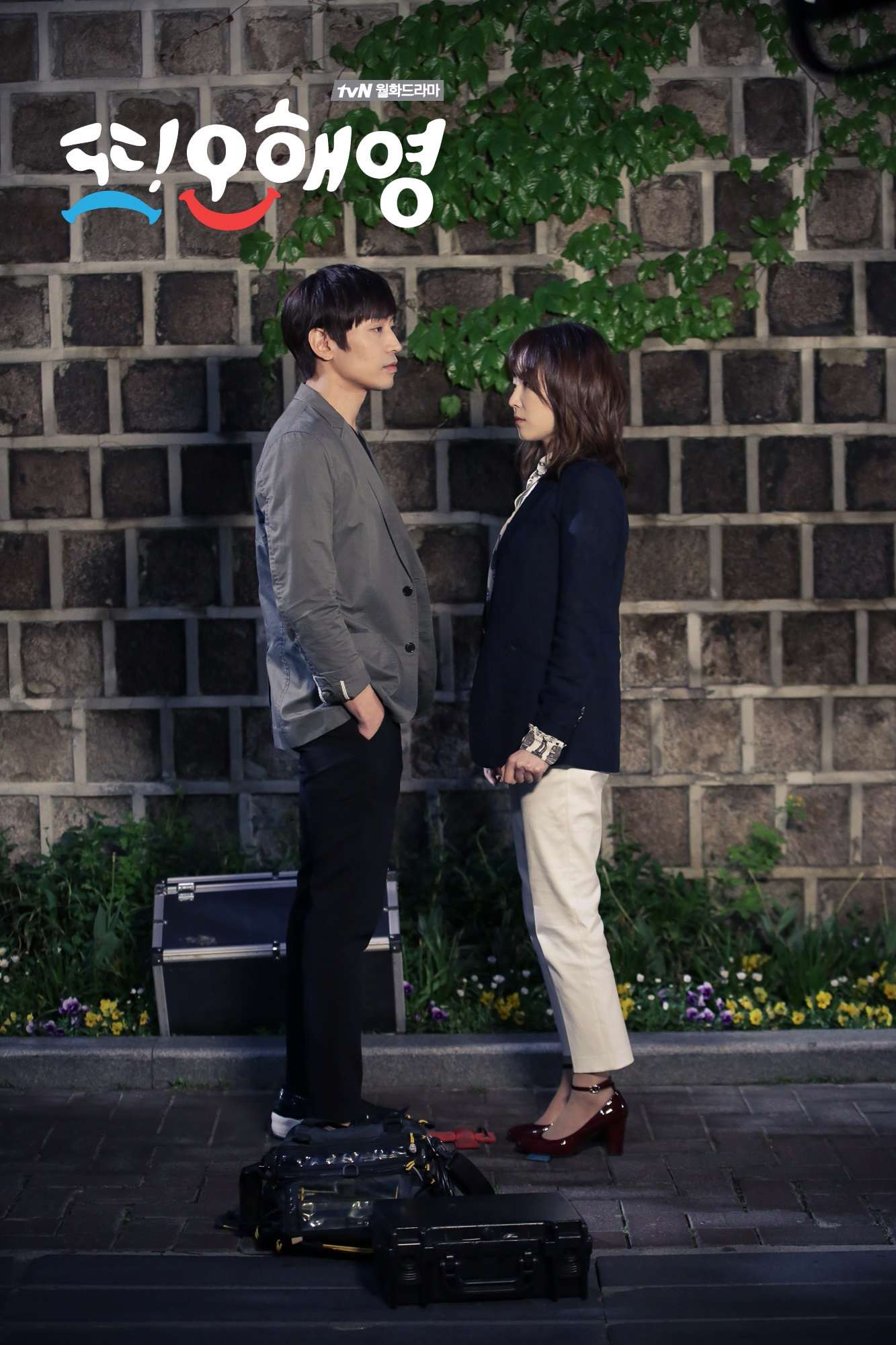大家最近都在追什麼韓劇呢?繼《太陽的後裔》之後,不少韓國觀眾都選擇了tvN的這部《又,吳海英》,甜蜜搞笑的情節,讓人看一次就深陷其中♥
