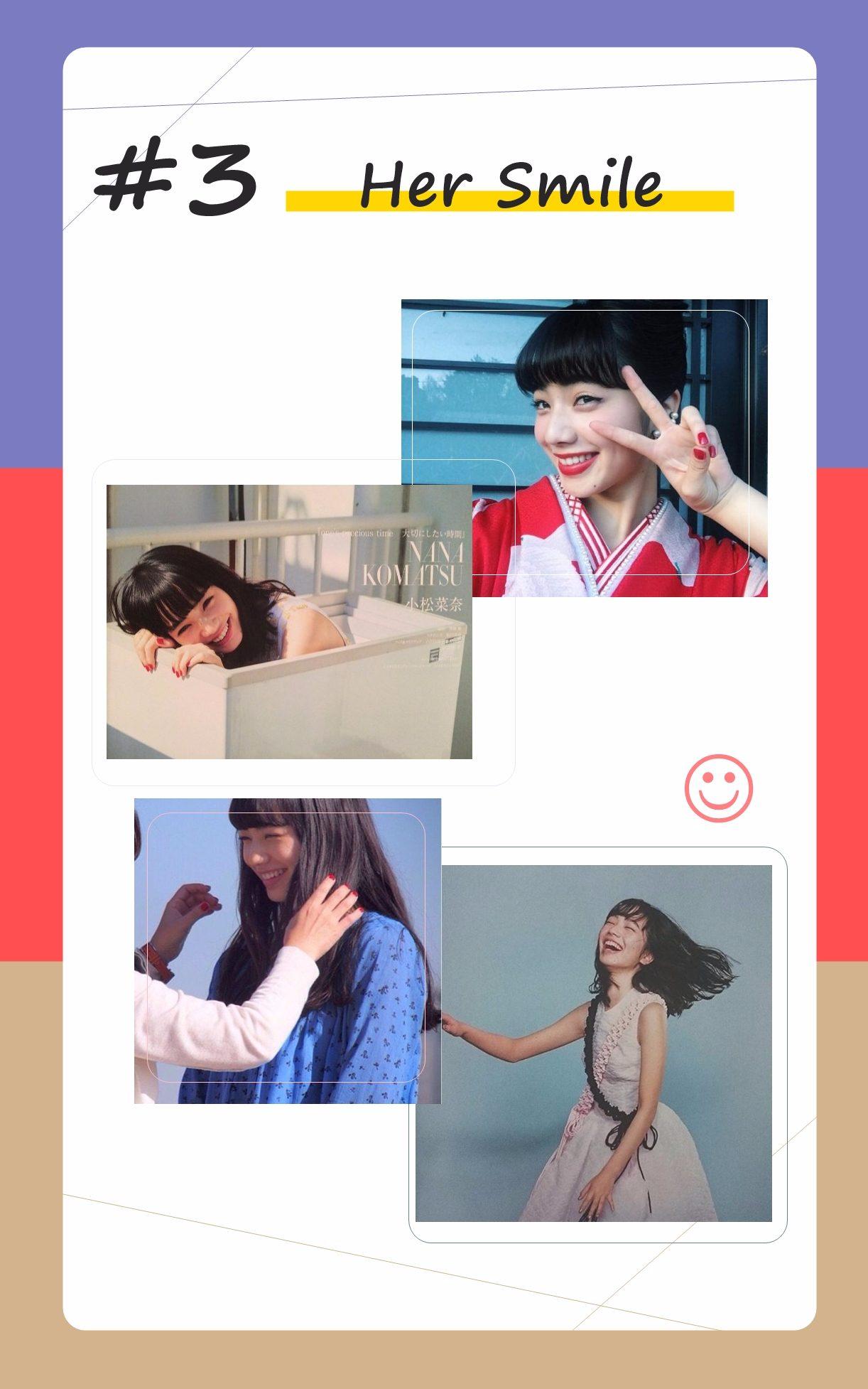 可能是小松菜奈平常總是散發神秘莫測的氣質,當她笑的時候,特別有感染力