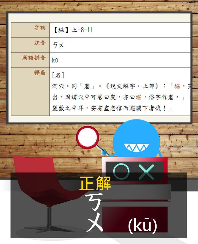 ㄎㄨ北...對臺灣人來說實在是滿衝擊的名字...∑(ι´Дン)ノ