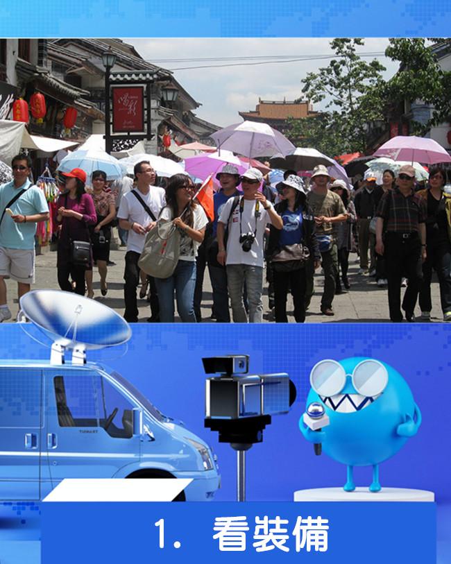 撐傘的一定是亞洲人XD