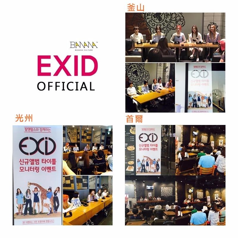上個周末在韓國各地舉辦的EXID新專輯搶先聽中,有100多名粉絲參與,而由LE參與製作的主打歌《L.I.E》也得到了熱烈的反應,讓粉絲們對於這次新專輯的期待值更是直線上升。